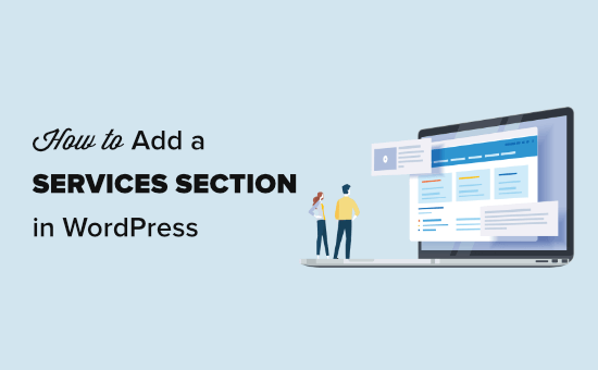 Creating a services section in WordPress